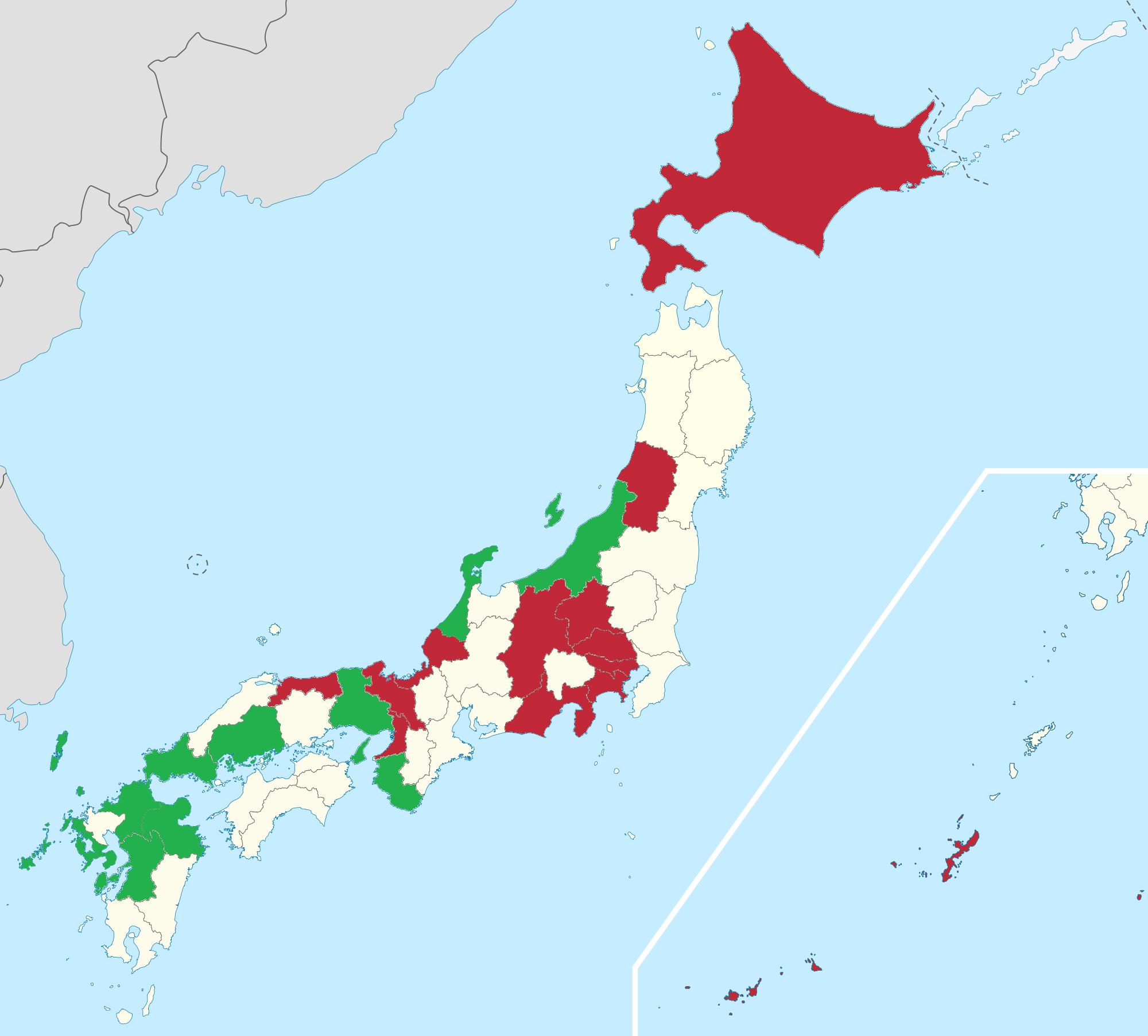 Allgemein Bietet Auch Der Japan Artikel Bereits Einen Guten Überblick Und  Insbesondere Die Karte Finde Ich Sehr Gelungen. *JapaneseMelli Und Mir  Selbst Auf ...