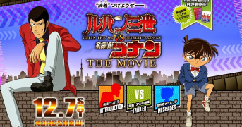 Lupin III vs Detective Conan THE MOVIE Ankündigung-5.jpg