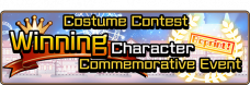 Conan Runner-Event Costume Contest Winning Character Commemorative Event Reprint.png