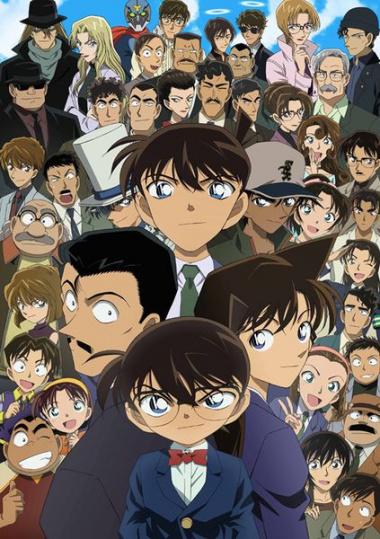 Conan detektiv Lupin the