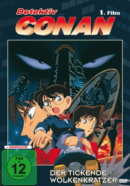Datei:Film 1-Cover.png