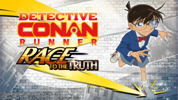 Japanisches Cover zu Detective Conan Runner: Race to the Truth