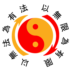 Jeet Kune Do-Logo.png