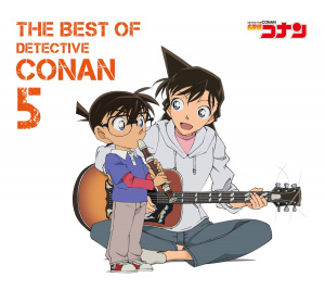 The Best of Detective Conan 5.jpg
