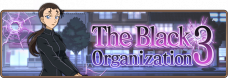 Conan Runner-Event The Black Organization 3.png