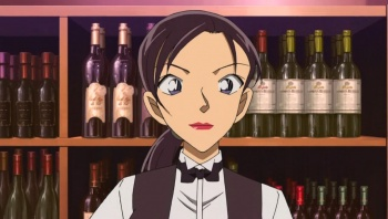 Mega Análisis (V): Dom Perignon vs Rum 350px-Yuzuki_Fukui