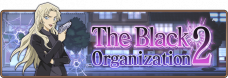 Conan Runner-Event The Black Organization 2.png