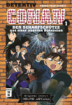 Das deutsche Cover des Anime Film Comics