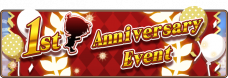 Conan Runner-Event 1st Anniversary Event.png