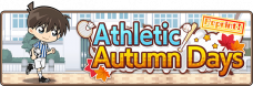Conan Runner-Event Athletic Autumn Days Reprint.png