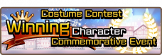 Conan Runner-Event Costume Contest Winning Character Commemorative Event.png
